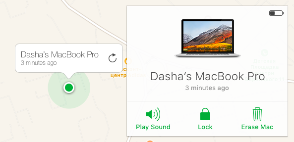 How to use Find my Mac to track a stolen MacBook