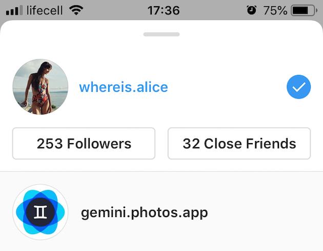 How to switch between Instagram accounts