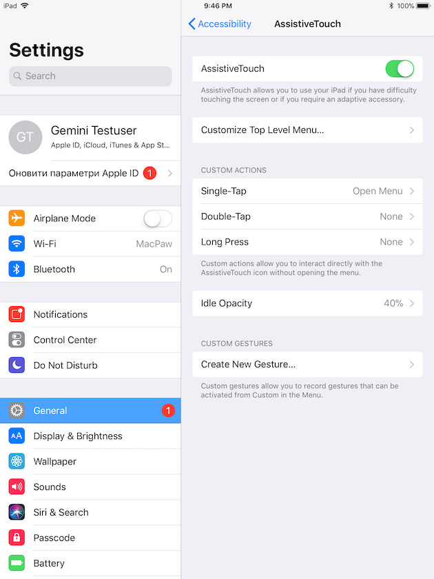 How to capture iPad screen with Assistive Touch