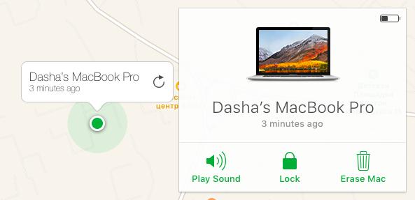 track-stolen-macbook